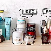 抄作业!双11精华液预售推荐清单+入手姿势详解(天猫篇)