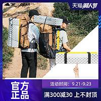 国庆假期,推荐的几条常规徒步露营线路和适合他们的一些装备和补货推介