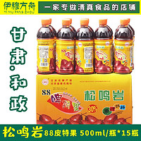 一张中国地图,可以破解多少饮料品类创新密码?