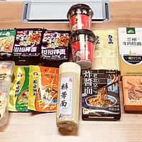 编辑测评团:美食速食化?不出门吃遍全国?我们帮你试了12款地方特色面条……的速食版!