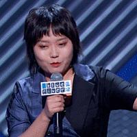 """北大""""丧""""才李雪琴:谁说""""丧""""不是另一种意义上的成功?"""