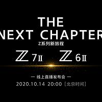 尼康官宣!全幅无反相机Z6 II和Z7 II将于10月14日发布
