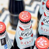 清爽果香易入口,小姐姐们都爱喝,1664桃红啤酒体验