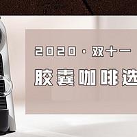 一键搞定咖啡研磨和压粉!售价1.8万的La Marzocco Swift mini磨豆机使用体验