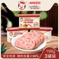 同价位 (11块)的小猪呵呵午餐肉,真的比梅林的好吃很多吗?