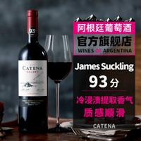 香港探店之酒窖系列——屈臣氏酒窖