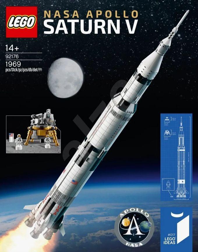 乐高正式推出IDEAS系列复刻产品92176阿波罗土星五号火箭