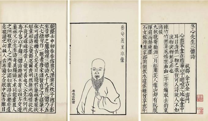 『中贸圣佳25周年春拍』 | 小残卷斋藏品精览