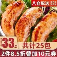 吃最野的鸡胸肉,做最man的靓仔——19款即食鸡胸肉评测
