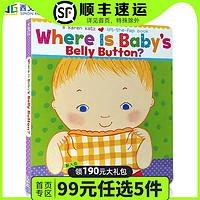 一份适合1-3岁左右宝宝阅读的中英文绘本清单