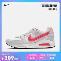 好价、好货缺一不可!天猫 Nike 预售,五折爆款有没有你的刚需?