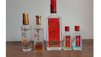品鉴泸州老窖特曲及其系列产品,并说说其酒质体系