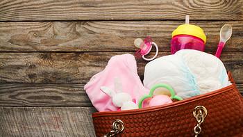 孕期的双11囤货之旅——待产必备好物清单