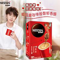 咖啡巨头JDE Peet's正加大力度布局中国市场