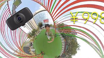 器材屋 篇四十九:仅售998,放进口袋的真全景相机QooCam FUN这种神器不了解一下?