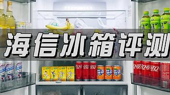 食材的秘密保鲜库,海信BCD-502WMK1DPJ冰箱测评