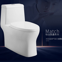 双十一省钱攻略:恒洁卫浴哪些尖货值得买?选京东还是选天猫?