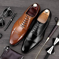 秋招来袭,毕业生求职面试的第一双五百元内的皮鞋品牌应该如何选择?!