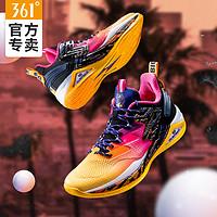 颜值与实战性并存,双十一值得入手的国产篮球鞋推荐