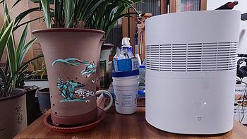 米家纯净式智能加湿器 众筹开箱体验