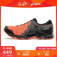 详解2020版ASICS跑鞋矩阵,一次性满足你对运动型穿搭的所有追求(附特价方案)