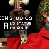 玩模总动员:Queen Studios新品 小丑1/3全身像 今晚开定