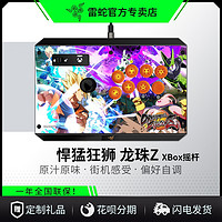 Razer旗下XBOX主机外设全面兼容XBOX SERIES X|S