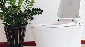 颜值与功能并存,舒适与科技齐享——HEGII 恒洁卫浴 Qe20 智能马桶