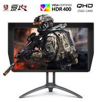 在售 27 QHD(2560X1440) IPS 高刷游戏显示器汇总
