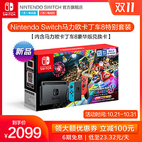 Switch上最值得买的马力欧游戏-还有最近很火爆的库巴姬呦