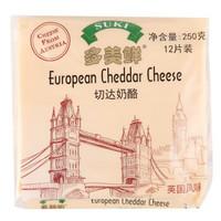 2020双十一切片奶酪采购指南