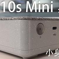 【黑果小兵】Lenovo 天逸 510s Mini 黑苹果小主机