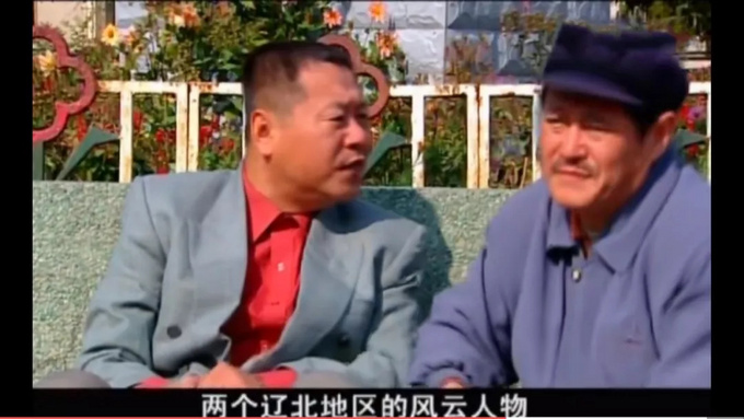 范伟主演的这部电影,既有底层人的艰辛,又有十几年前中国的痕迹