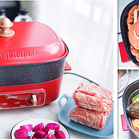 冬天吃火锅,全靠这口全能料理锅!美的星球系列多功能料理锅