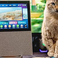 未来已至,大屏时代的新标杆——小度智能屏X10评测