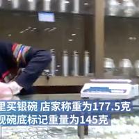 丽江一银器店,套路被戳穿后骂游客垃圾?