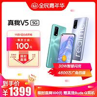 【双十一手机选购】千元机史低价大起底,照着好价买不迷路,建议收藏备用