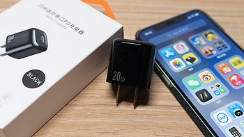 IPhone12系列不配充电器?!麦多多苹果20W PD快充 充电头体验