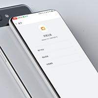 重磅!iOS、安卓阿里云盘正式来袭:1T+不限速下载