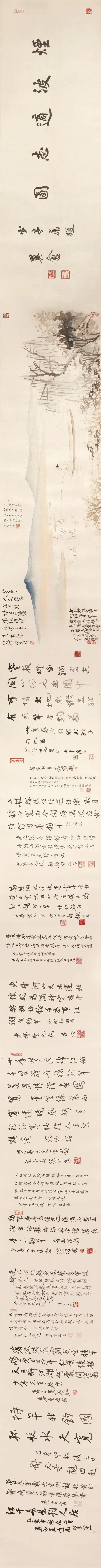 【一起看大拍】伦敦蘇富比 | 中国近现代书画巨匠