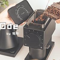 兔牙咖啡馆 篇二十六:真的是等了好久,Fellow Ode家用咖啡磨豆机上手使用体验
