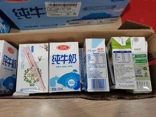 三元 小方白纯牛奶 250ml*24礼盒