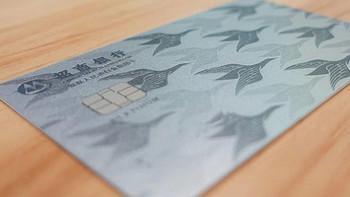初见卡片,一见倾心—招商银行自由人生白金卡