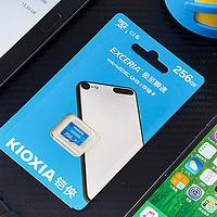 铠侠(原东芝存储)microSD存储卡,1GB不到八毛钱的性价比首选