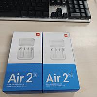 真假小米 Air 2SE 蓝牙耳机辨别