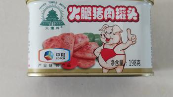 2020双十一晒单之九:梅林火腿猪肉罐头