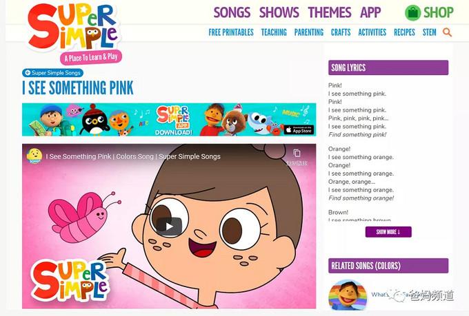 What ! 红遍中外的英语启蒙儿歌Super Simple Songs, 有免费的网站可以收看下载?