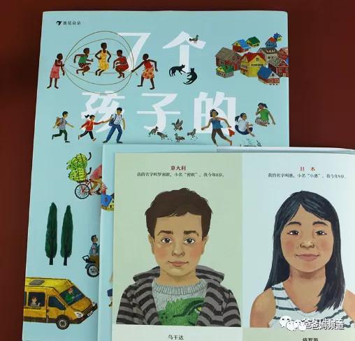 这是一个不一样的科普类中文绘本书单....