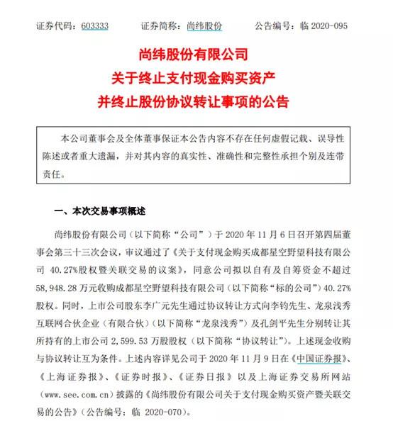 """罗永浩上热搜:欠钱不还,又被限制消费了!网友:""""真还传2""""要来了"""