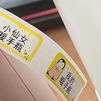 数码小玩物 篇三十二:标签纸胶带纸随意打,家里小物分得清,小标D30S打印机体验